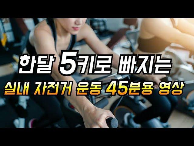 실내에서 할 수 있는 유산소 운동 BEST 5